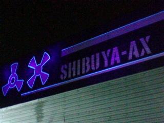 SHIBUYA-AXからこんにちは