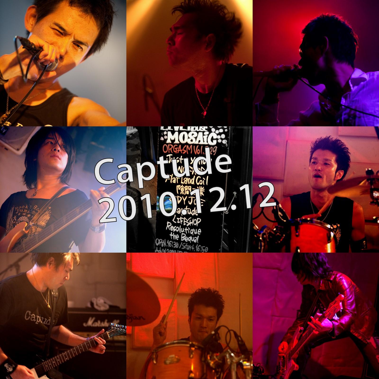 20101212